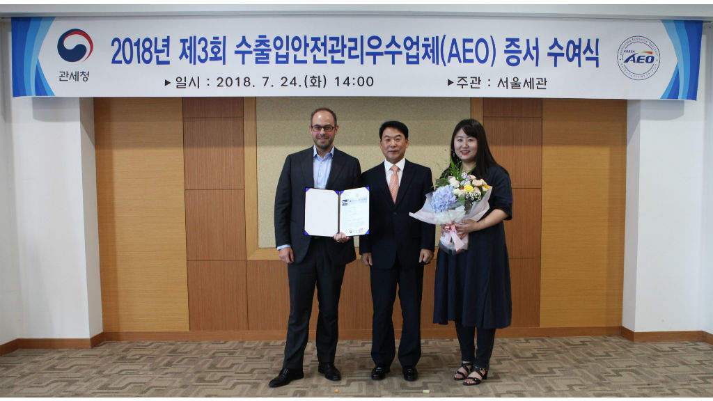 DACHSER Korea gains AEO certification